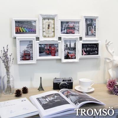 TROMSO經典倫敦8框時鐘相框組