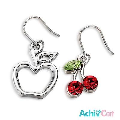 AchiCat 不對稱耳環耳勾式 櫻桃蘋果(銀色)