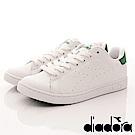 DIADORA-經典復古運動款-CFI815白綠(男段)