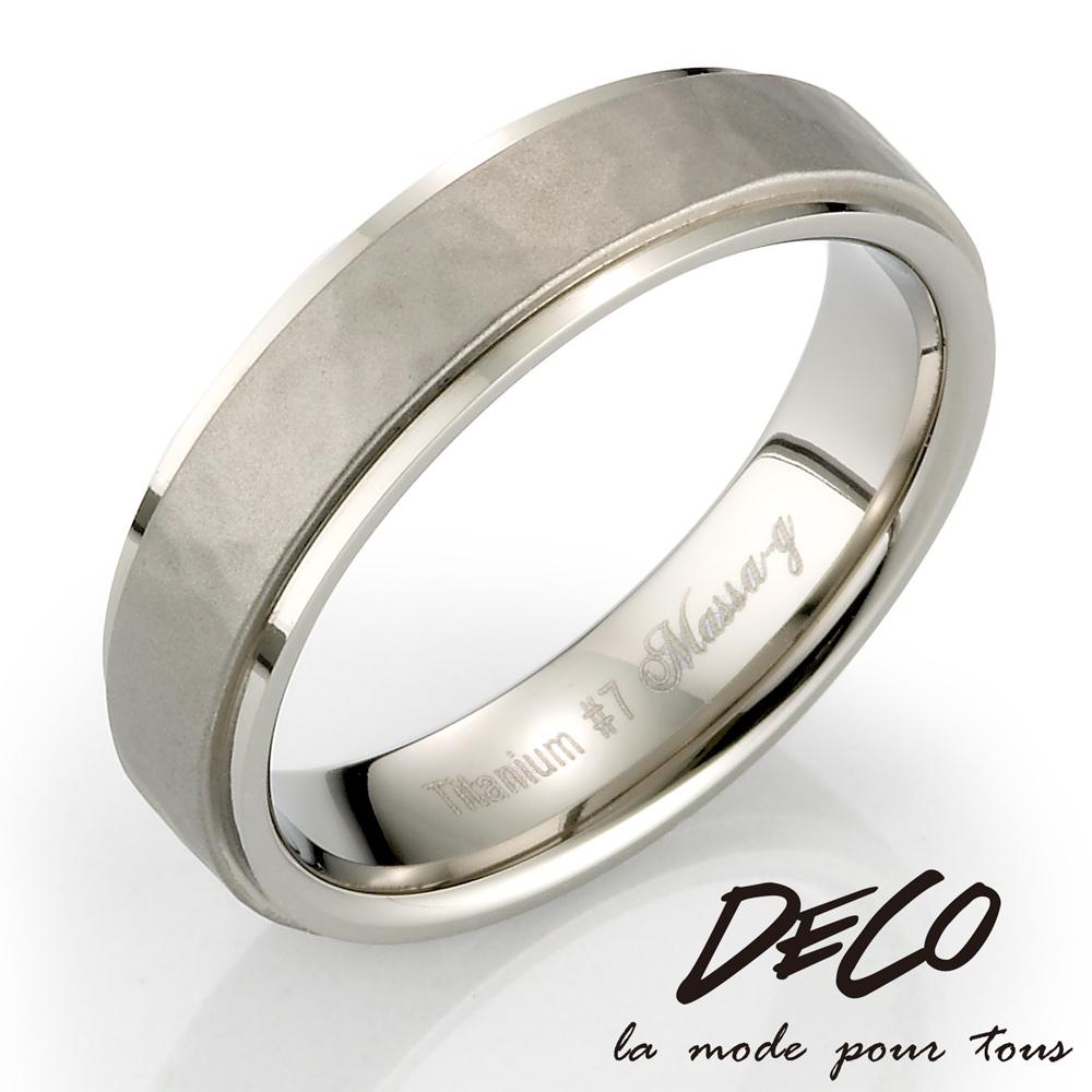 DECO X MASSA-G Double Ring【Promise】鈦金男戒