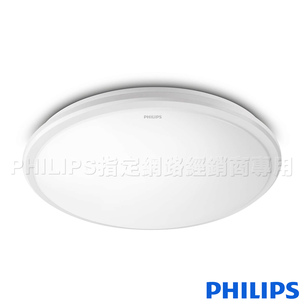 Philips飛利浦 新一代 恆潔 LED 吸頂燈 20W 黃光 (超薄平面)