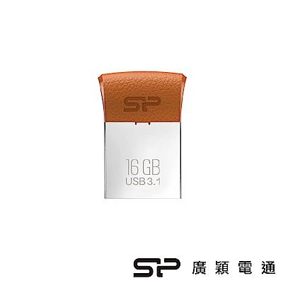 SP廣穎 J35 USB3.1 筆電汽車專用 皮革簡約隨身碟 16GB