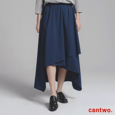 cantwo不規則裙襬長裙-共二色
