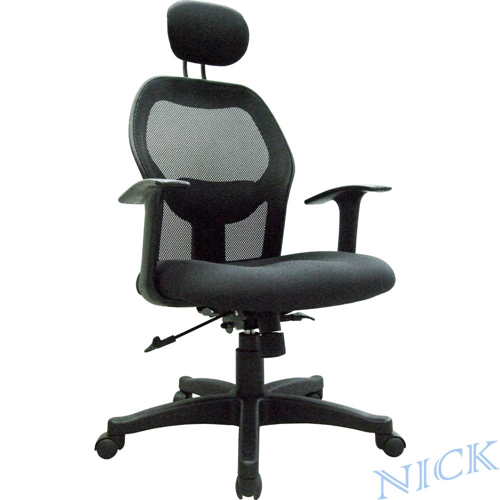 【NICK】靠枕彈性尼龍網背主管椅