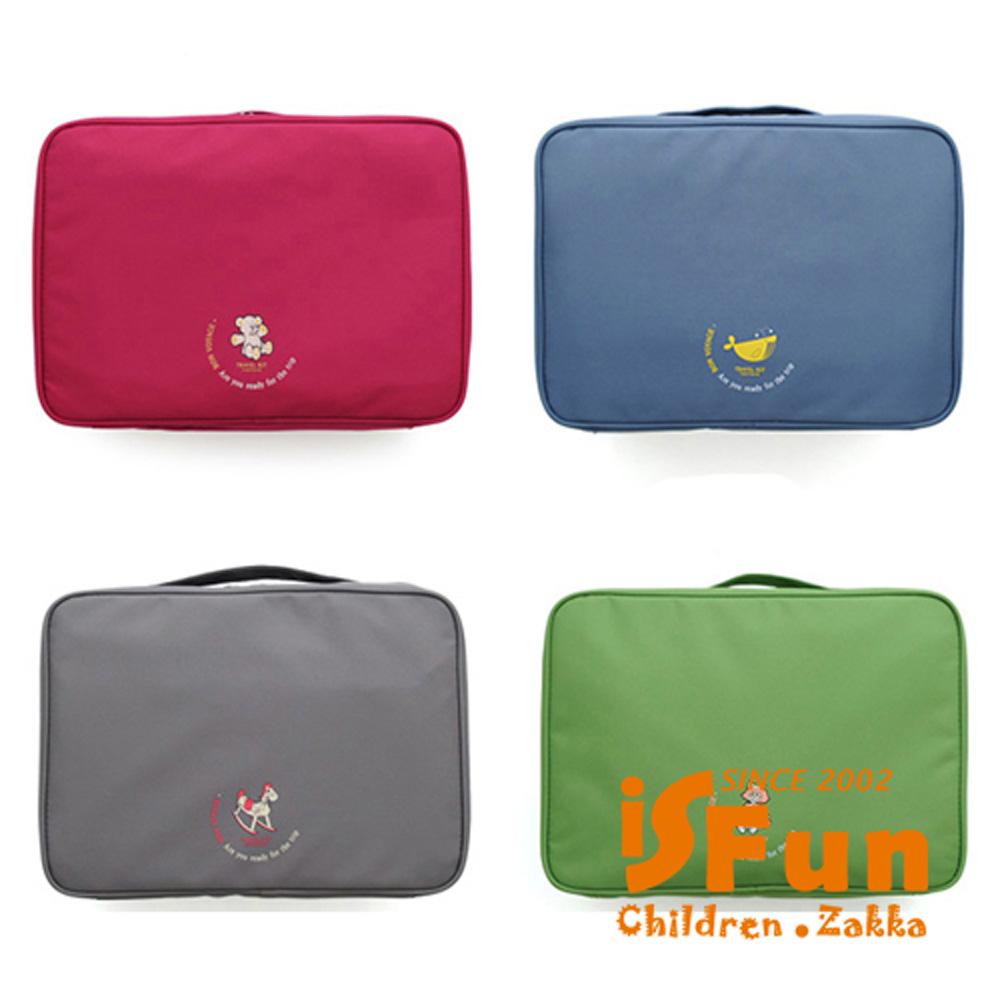 iSFun 童話樂園 舖棉大容量收納旅行包 四色可選
