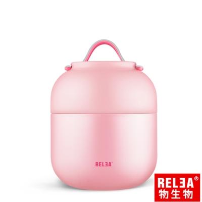 香港RELEA物生物 Hello馬卡龍304不鏽鋼真空燜燒罐500ml(蜜糖粉)