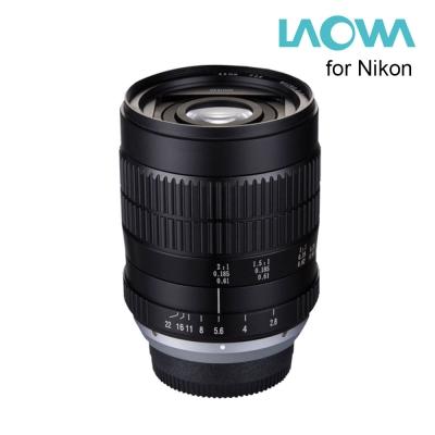 老蛙 LAOWA 60mm F2.8 MACRO 2:1(公司貨)For Nikon