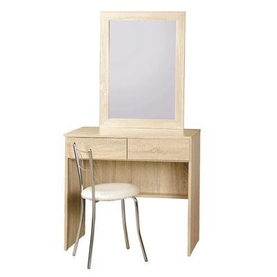 Boden-安娜2.7尺化妝鏡台桌椅組(四色可選)81x43x159cm