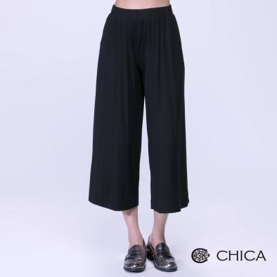 CHICA-垂墜感極致曜石黑八分寬褲-1色