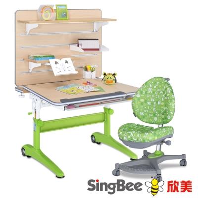 SingBee欣美 酷炫L桌+掛板書架+138卓越椅-105x75x75cm