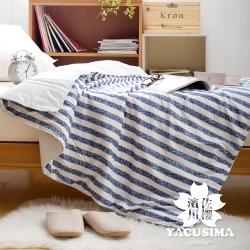 日本濱川佐櫻-慢活.藍 活性無印風超柔涼被
