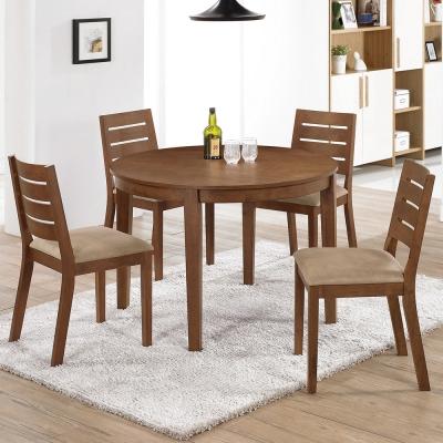 Bernice-亞馬德3.6尺圓型餐桌椅組(一桌四椅)-107x107x74cm