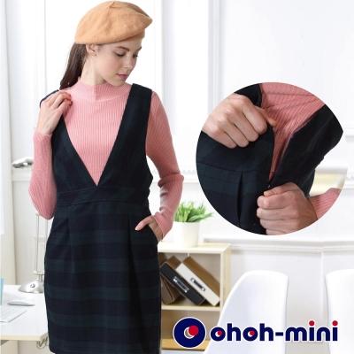 ohoh-mini 孕婦裝 英倫格紋哺乳背心洋裝-深藍