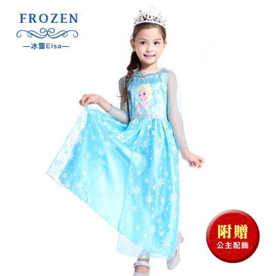 公主禮服-冰雪奇緣Elsa-大圖