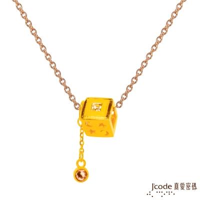 J code真愛密碼金飾 星之方向黃金/水晶墜子 送項鍊