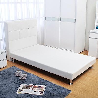 Boden-佩卡3.5尺皮革單人床架(白色)(不含床頭片)