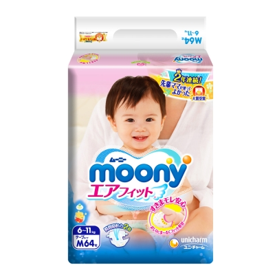 滿意寶寶 Moony日本頂級版紙尿褲(M)(64片x4包/箱)