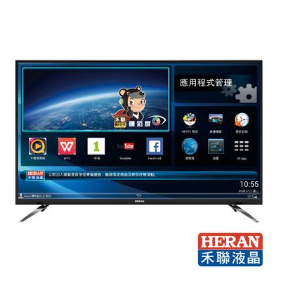 HERAN禾聯 50吋 4K 智慧聯網 LED液晶顯示器+視訊盒 HD-50UDF26