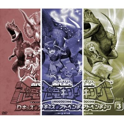古代王者 恐龍王DVD