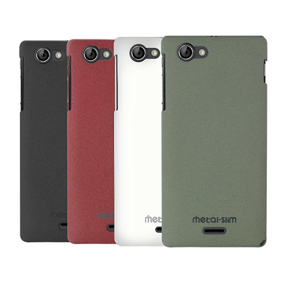 Metal-Slim Sony Xperia J st26i 新型保護殼