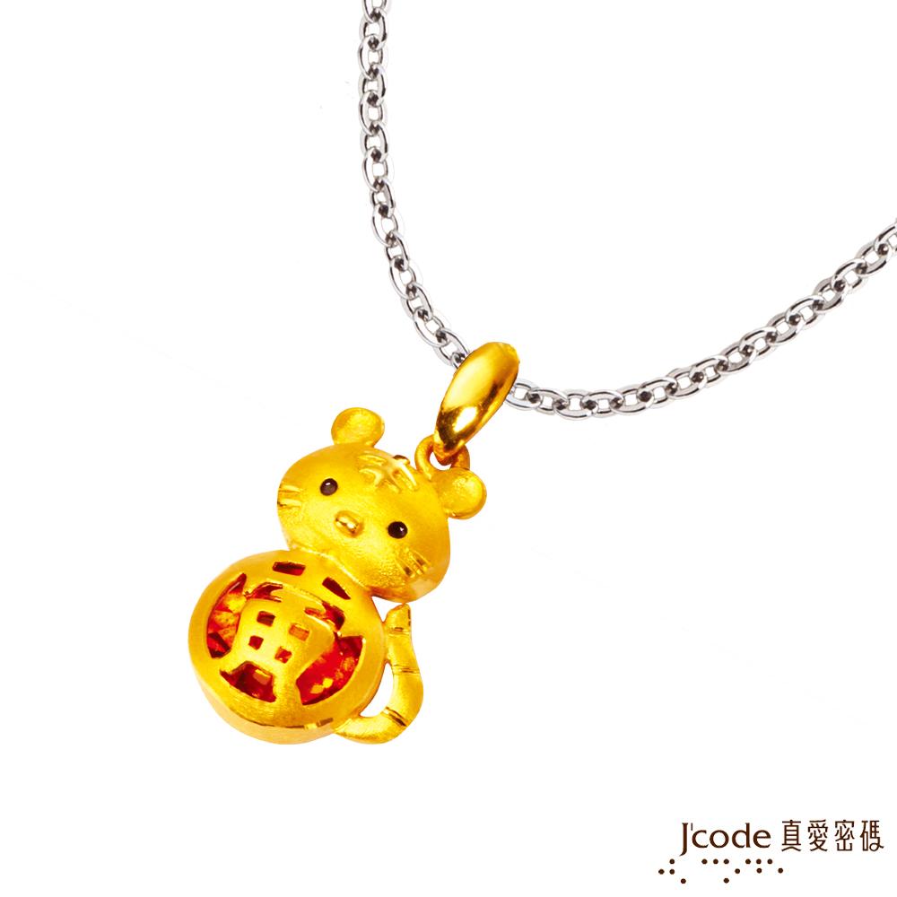 J'code真愛密碼 虎(寅)黃金/水晶墜子 送項鍊