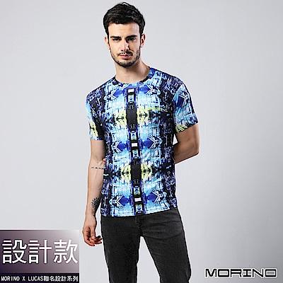 男內衣 設計師聯名-速乾涼爽短袖衫/T恤 藍色 MORINOxLUCAS