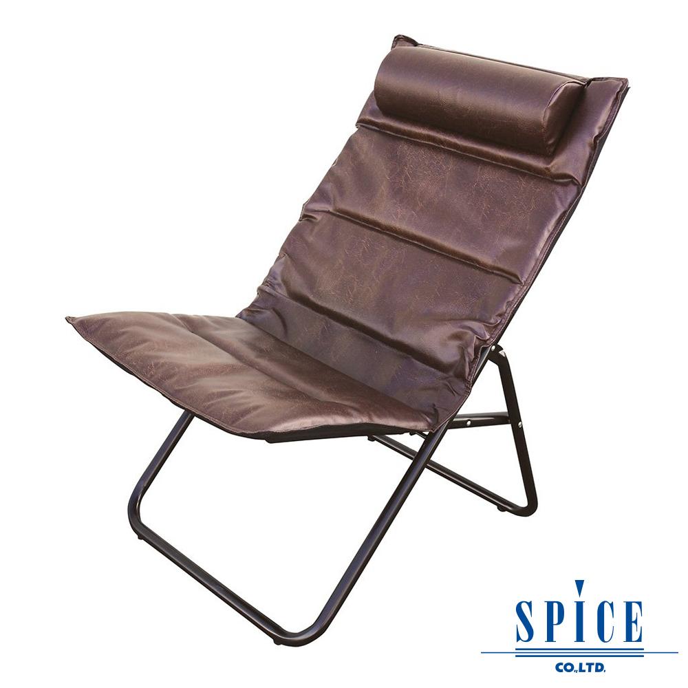 【日本 SPICE 】 戶外休閒 曼哈頓 棕色 輕巧 收納 躺枕摺疊躺椅