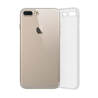 0.3mm超薄透明手機保護殼 iPhone 7 / 8