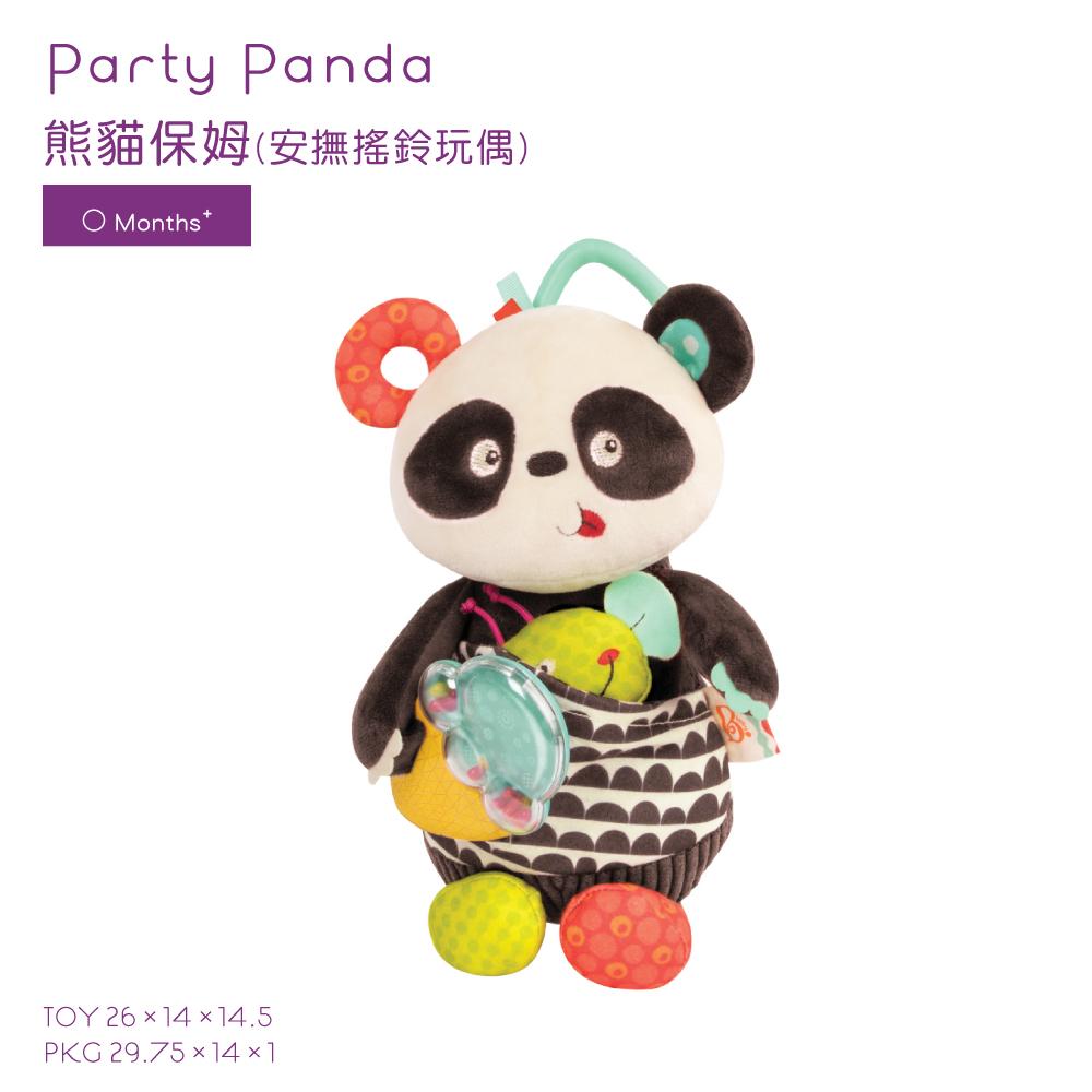 美國【B.Toys】熊貓保姆-安撫搖鈴玩偶(0m+)
