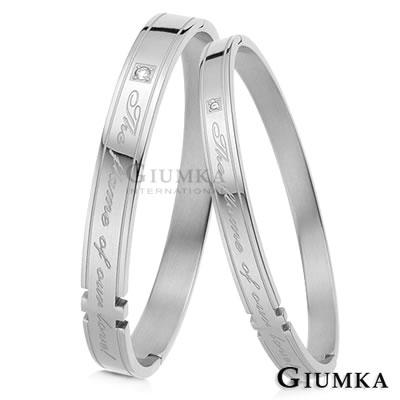 GIUMKA 白鋼 情深似海情侶對手環-銀色