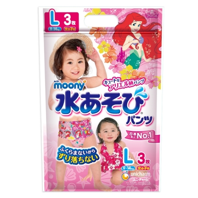 滿意寶寶 MOONY 玩水褲女( L)(3片/包)