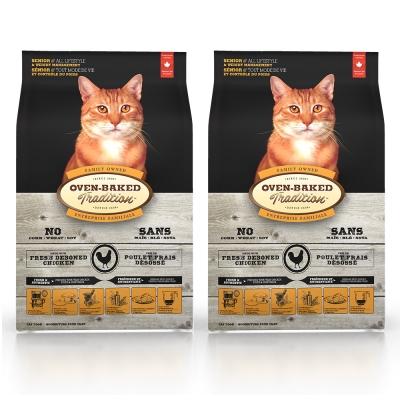 Oven-Baked烘焙客 成貓 - 減重/高齡 雞肉口味 天然乾糧 2.5磅 x 2入