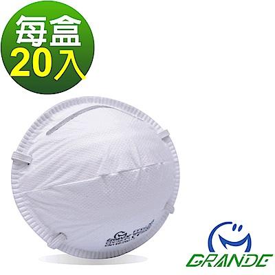 格安德 防霾│工業歐規FFP1-CDC3S│碗型防塵口罩│20入/盒│-快速到貨