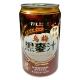 台酒生技 烏梅黑麥汁(330mlx6罐) product thumbnail 1