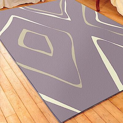 【范登伯格】艾斯-幾何色塊紫色浪漫進口地毯-160x230cm
