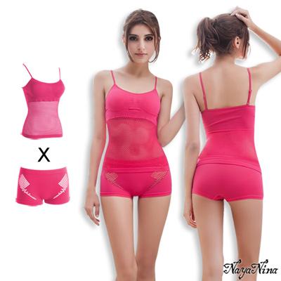 無鋼圈內衣 透氣背心成套內衣S-XL(深粉) Naya Nina