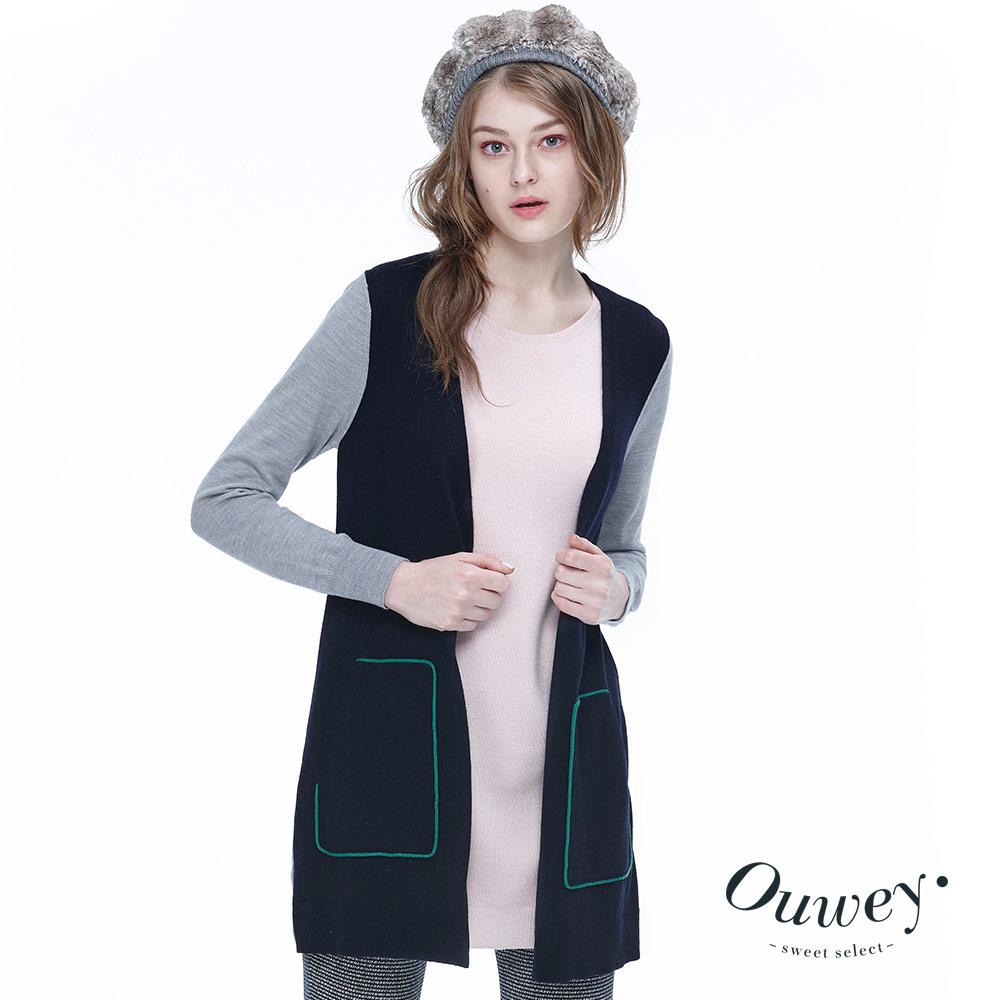 OUWEY歐薇 含羊毛假兩件長版毛衣(粉)