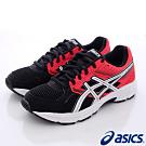 asics競速童鞋-PRE CONTED運動FI64N-9001黑(大童段)