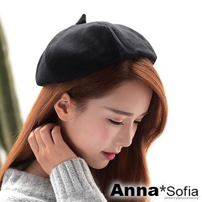 AnnaSofia 復古純色仿麂皮 貝蕾帽畫家帽(酷黑系)