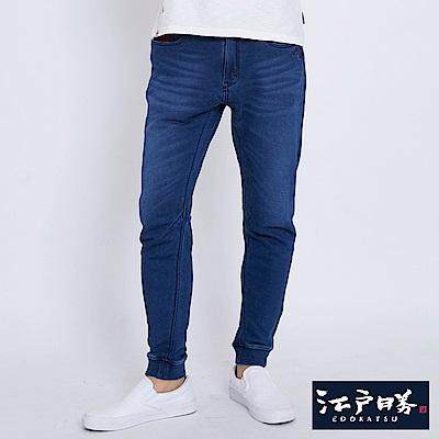 EDWIN 江戶勝束口褲-男-石洗藍