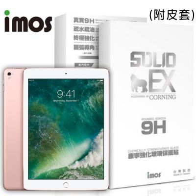 iMOS Apple iPad Air/Air 2/Pro 9.7 康寧螢幕保護貼-附皮套