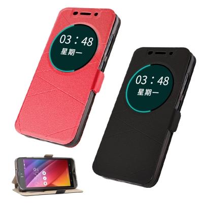 揚邑 ASUS Zenfone Selfie/5.5吋 金沙幾何線紋側立休眠磁扣...