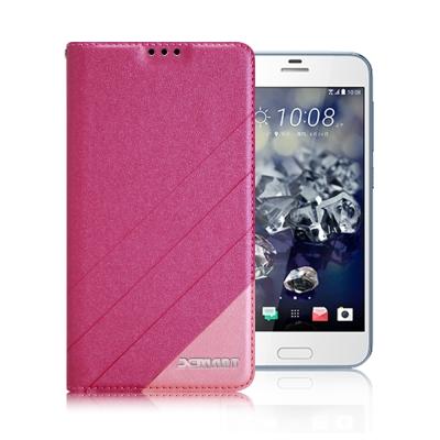 XM HTC One A9s 完美拼色磁扣皮套