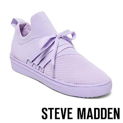 STEVE MADDEN-LANCER 網布拼接綁帶休閒鞋-紫色