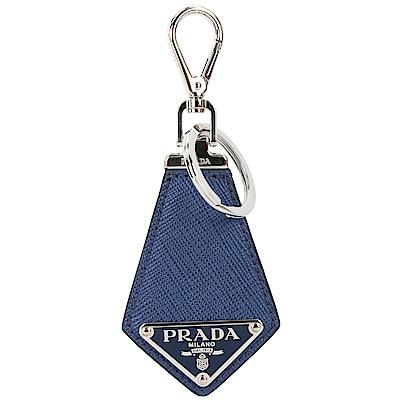 Prada Saffiano 三角牌防刮牛皮鑰匙圈(藍色)