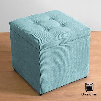 漢妮Hampton亞緹拉釦儲物椅-燈芯絨-藍