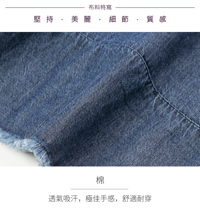 ILEY伊蕾 抽鬚感輕薄純棉牛仔寬褲(藍)