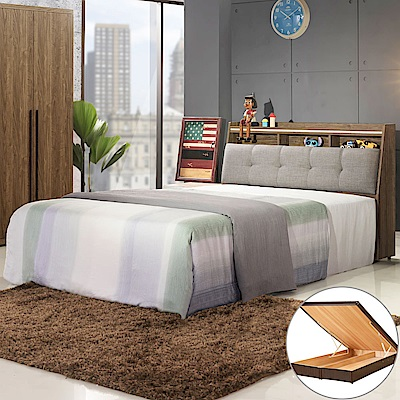 Homelike 米卡掀床組-雙人5尺-220x155x102cm