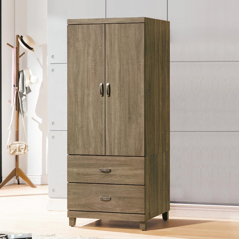 AS-艾狄生2.6尺仿古色衣櫃-79x55x182cm