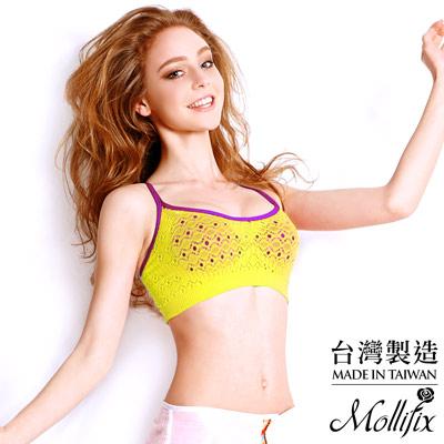 Mollifix 瑪莉菲絲 絕對好動亮眼波波撞色運動Bra (活力黃)